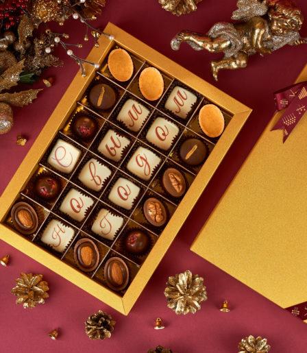 Набор конфет ручной работы М-014