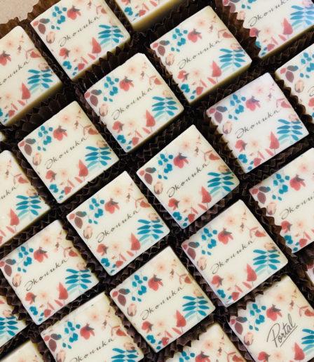 Конфета ручной работы с съедобной печатью