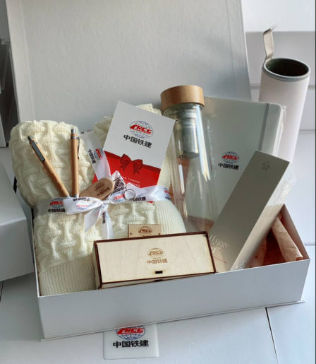 Подарочный набор «Тёплые вечера»